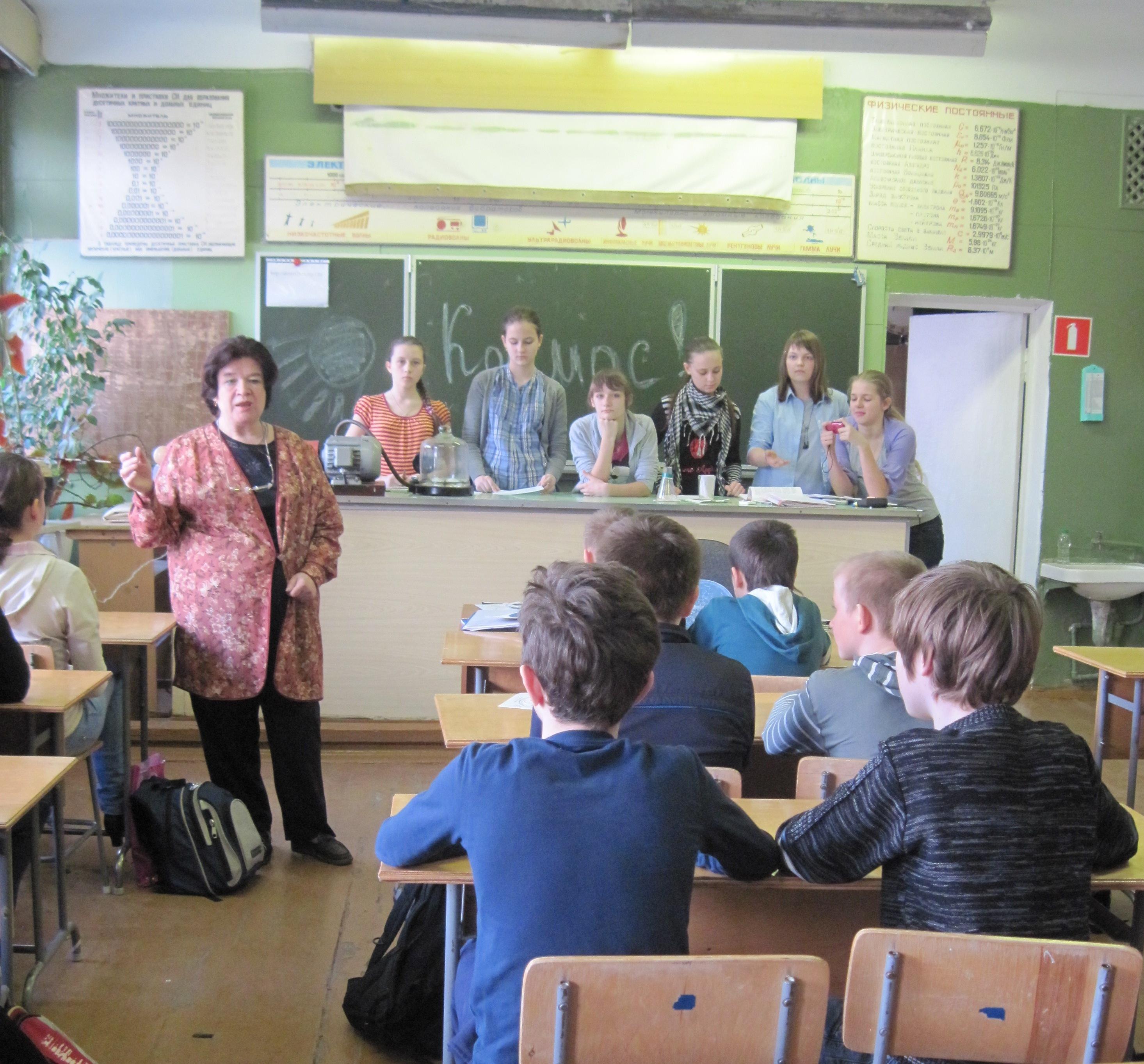 Уроки физика 9 15 фотография